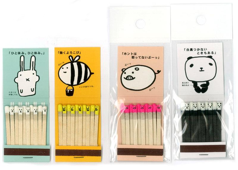 panda-matches